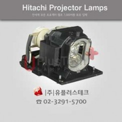 [HITACHI] CP-WX3541WN / PDT01481 - 프로젝터 램프